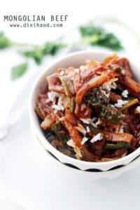 Copycat PF Chang's Mongolian Beef Recipe