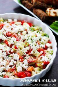 Shopska Salad Recipe | Macedonian Chopped Salad Recipe