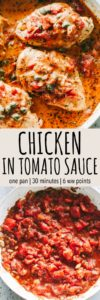 Chicken Breasts in Tomato Sauce Recipe | Easy Stovetop Chicken Dinner