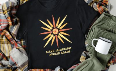 Macedonian TShirt