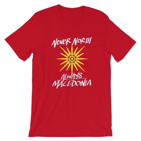 always macedonia red t-shirts